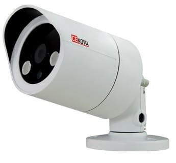 Cenova CN 7113 İP Kamera