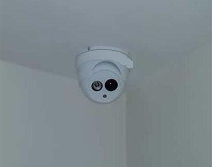 Adana Güvenlik Kamera Sistemleri 1