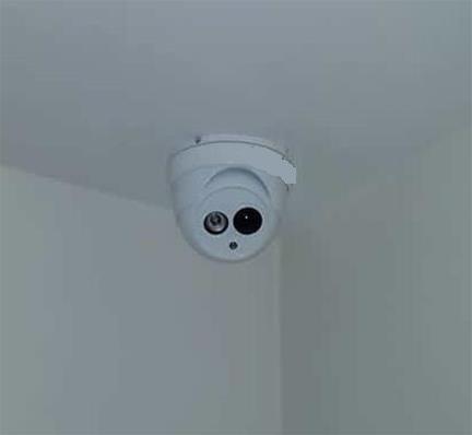 ev kamera sistemi